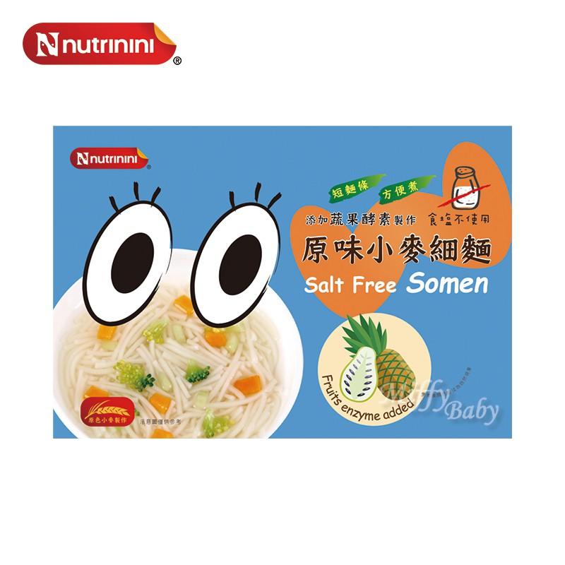 【脆妮妮nutrinini】寶寶蔬菜細麵(翡翠菠菜)-米菲寶貝