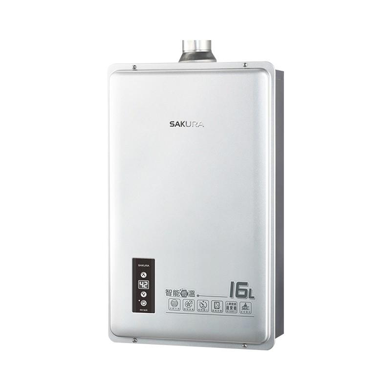 台中 小Q (可刷卡) 櫻花 DH 1605 強制排氣 16公升 熱水器