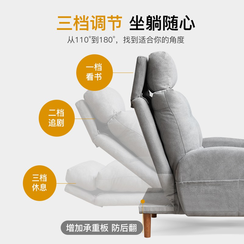 懶人沙發小躺椅臥室單人沙發椅子懶人椅榻榻米陽臺沙發可躺單人椅