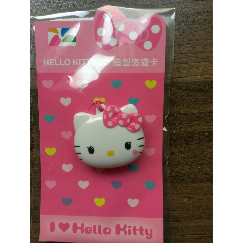 Hello Kitty 3D 造型悠遊卡-愛戀