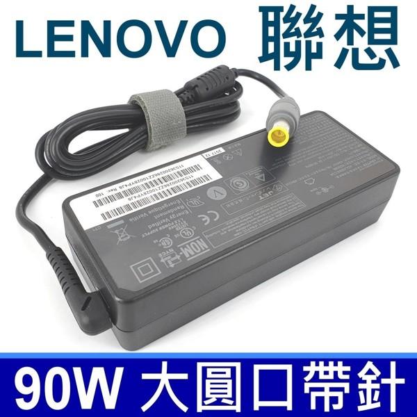 高品質 90W 圓孔針 變壓器 tablet X230 X230i X230t x300 x301 LENOVO 聯想