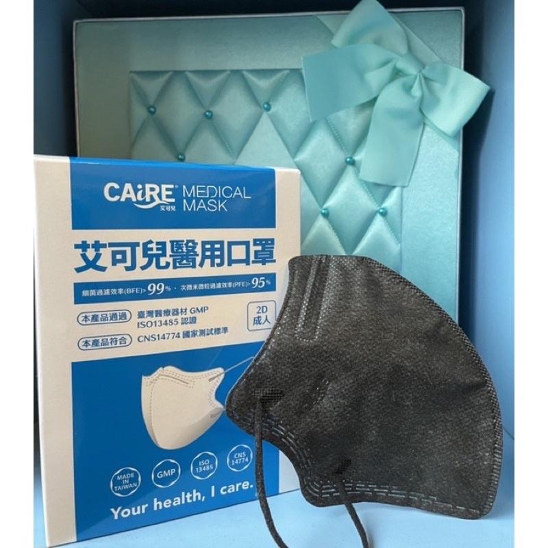 艾可兒CAIRE立體成人2D=3D醫用口罩(新版)醫療GMP&ISO認證 /1盒50入