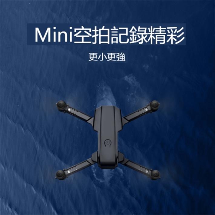 新品热卖 手掌xt6全新中小型 無人機 航拍機 超強續航 高清4K 攝像 航拍無人機 迷你空拍機 四軸飛行器 遙控飛機2