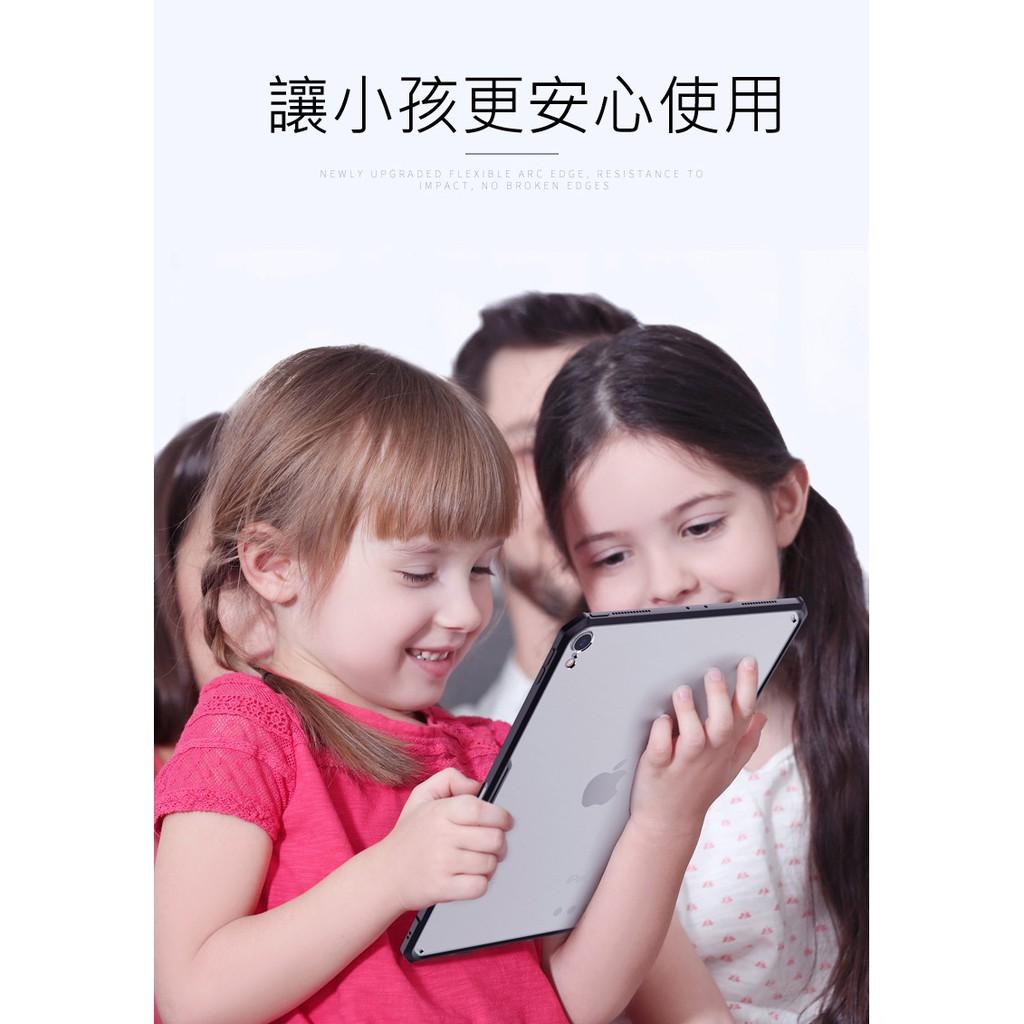 訊迪 XUNDD iPad Pro 12.9吋 2020 甲殼系列 平板電腦 防撞防摔保護殼