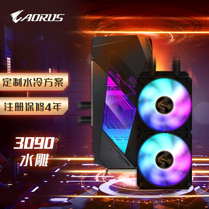 JEiH 技嘉超級雕GIGABYTE AORUS GeForce RTX 3080 Ti MASTER 12G電競遊戲設