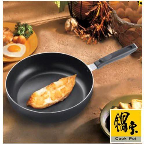 【Max魔力生活家】鍋寶 塑體低脂平底不沾鍋(FRU-3010)30CM(特價中 免運費)
