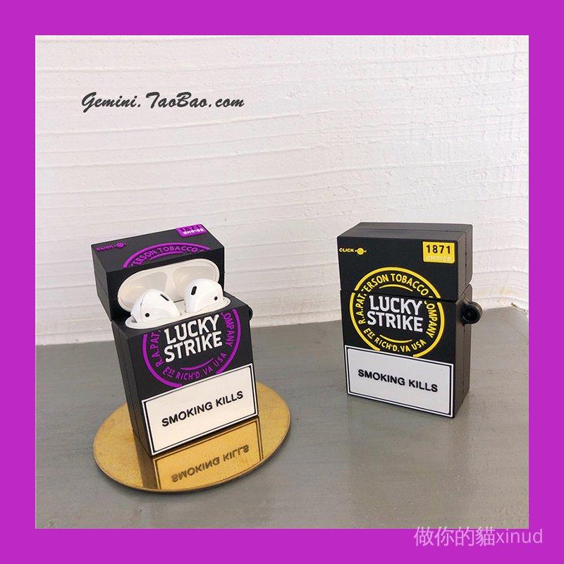LUCKY煙盒AirPods保護套新款硅膠蘋果無線藍牙耳機一二代創意潮男
