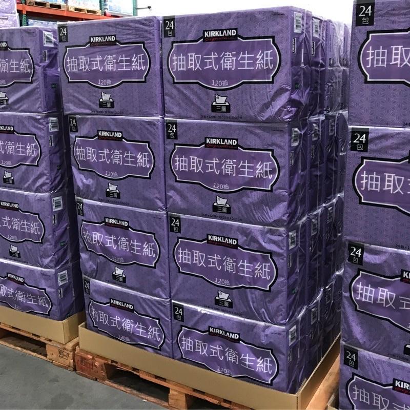 COSTCO 好市多代購 Kirkland Signature 科克蘭 三層抽取衛生紙 120抽 24包入 衛生紙