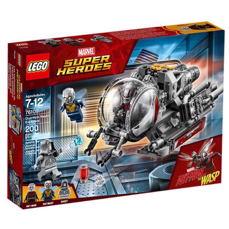 《嗨樂高》LEGO 76109 蟻人&黃蜂女