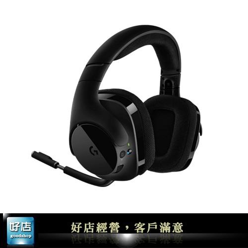 【好店】全新Logitech 羅技 G533 無線 電競遊戲耳機麥克風 頭戴式 全罩式 耳罩式 耳麥 耳機 麥克風