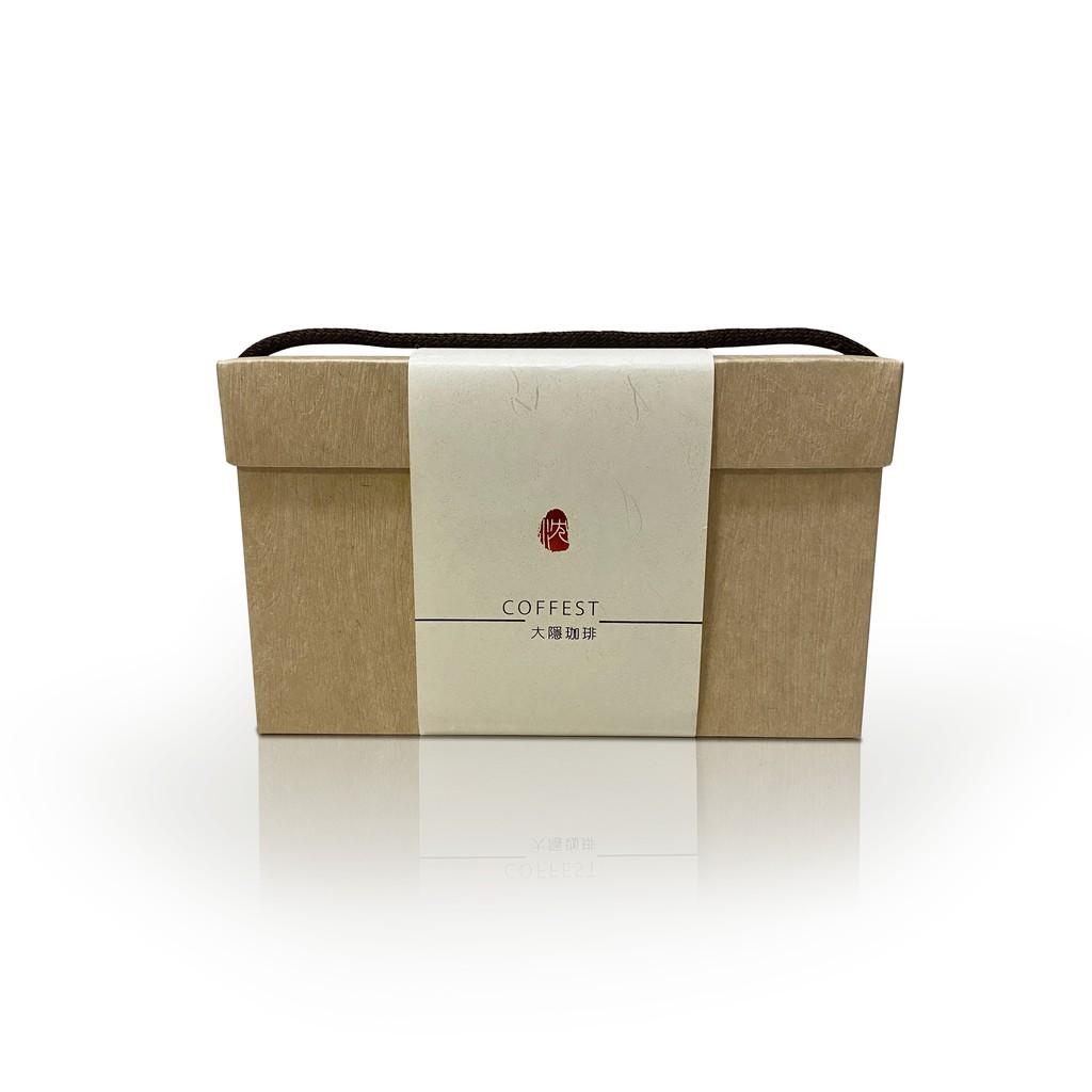 [大隱珈琲] 隱悅濾掛咖啡禮盒 / 交換禮物 企業贈禮 伴手禮 咖啡禮盒