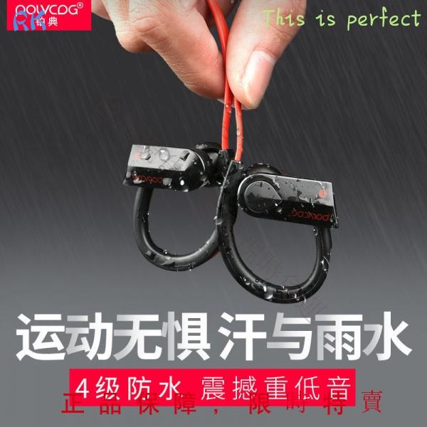 (現貨 全新) 爆款適用Huawei/華為藍牙耳機正品p40入耳式Pro榮耀P20/P30/6超長待機