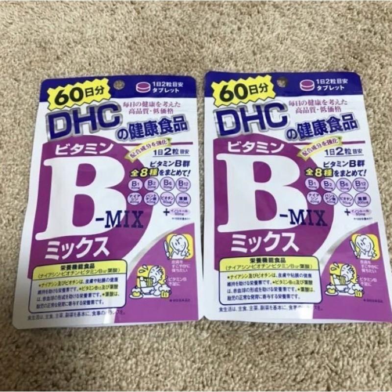 (現貨🇯🇵有折扣券)DHC 日本境內版 B群 膠原蛋白 綜合維他命 60日份 女性保養 鈣鎂 藍莓 大豆 葉酸 維他命D