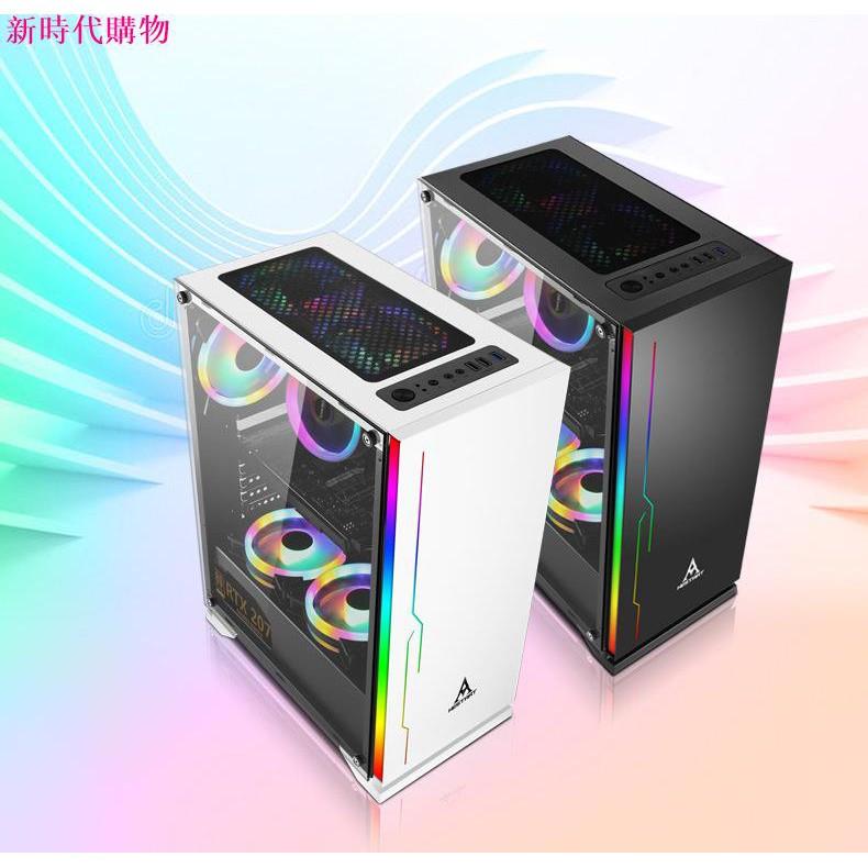 幸福時光 RGB炫彩ATX電腦主機殼桌上型電腦主機殼 粉色 /白色 /黑色xfs/新時代購物