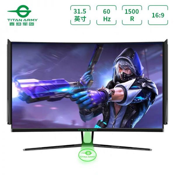 TITAN ARMY N32SU 32吋 4K畫質 三星VA曲面螢幕 144Hz 遮光罩 電競螢幕 遊戲模式【神麒數位】
