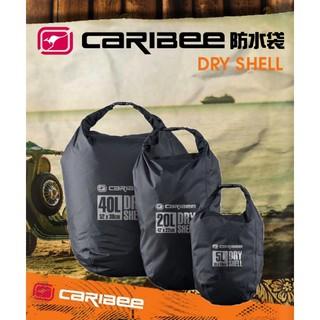 Caribee Dry SHELL防水袋 高雄市