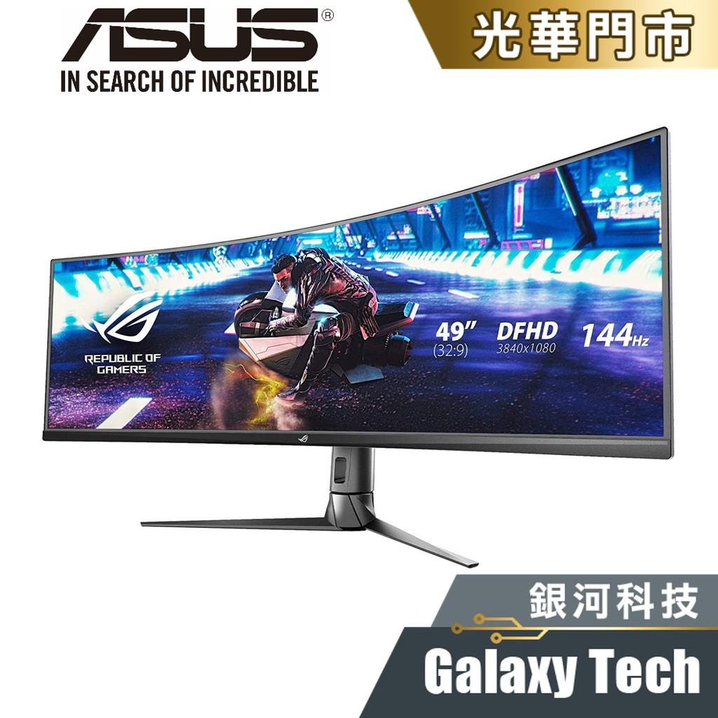 ASUS XG49VQ 49吋 螢幕 4K HDR 32:9 144HZ FreeSync 全新公司貨 免運附發票