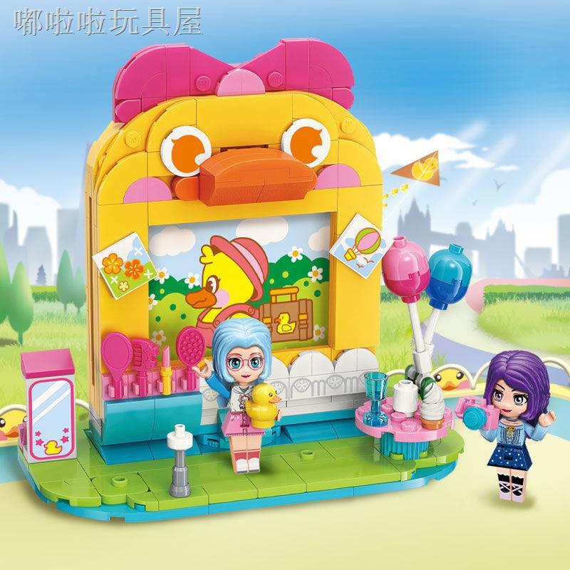 【滿額免運】現貨 啟蒙31012好時光相框女孩益智拼圖女生拼裝玩具拼插兼容樂高積木