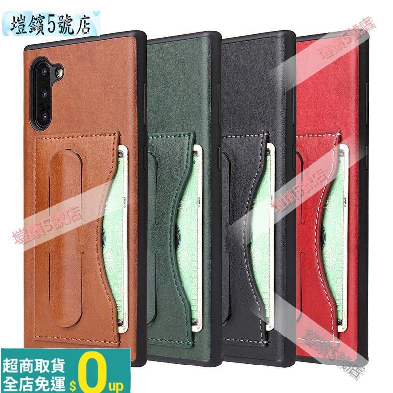 Samsung Note10 Note10+ Plus N10 手機殼拍拍支架插卡層 原廠背蓋手機套皮套保護套保護殼