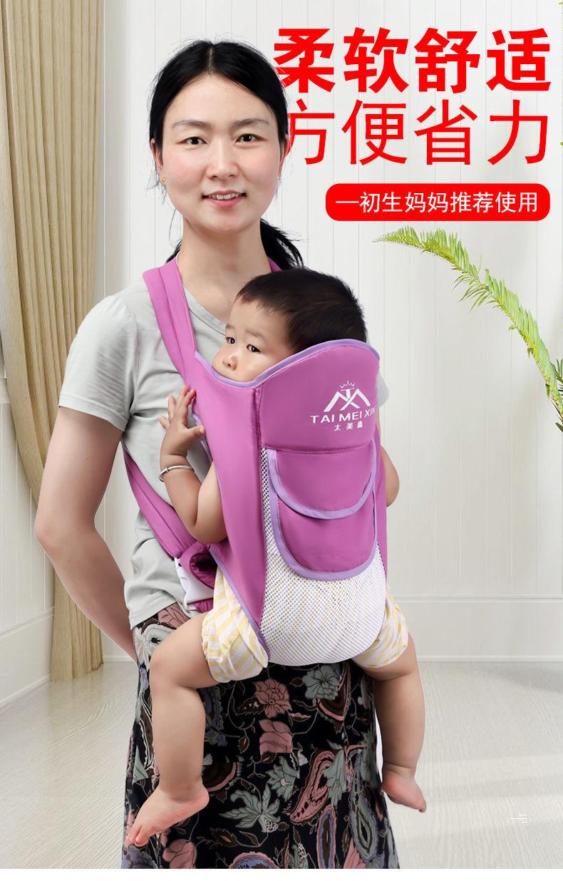 【寶寶-簡易 外出背娃神器 前后兩用 多功能】嬰兒背帶前後兩用簡易外出背娃神器寶寶初生橫抱前抱式輕便透氣網