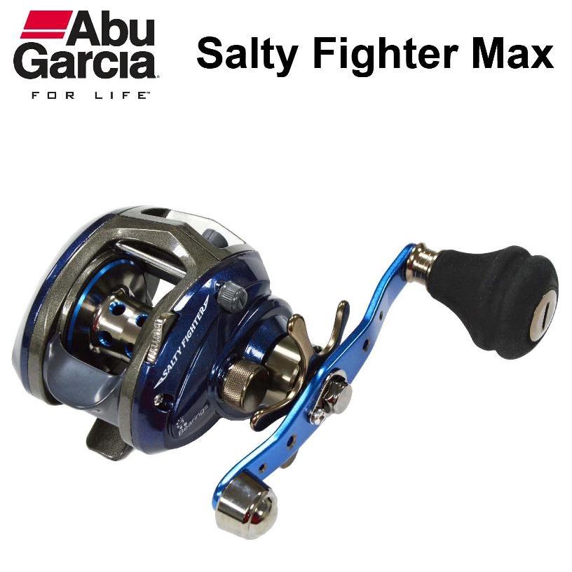 Abu Garcia Salty Fighter Max 小烏龜 雙軸 捲線器
