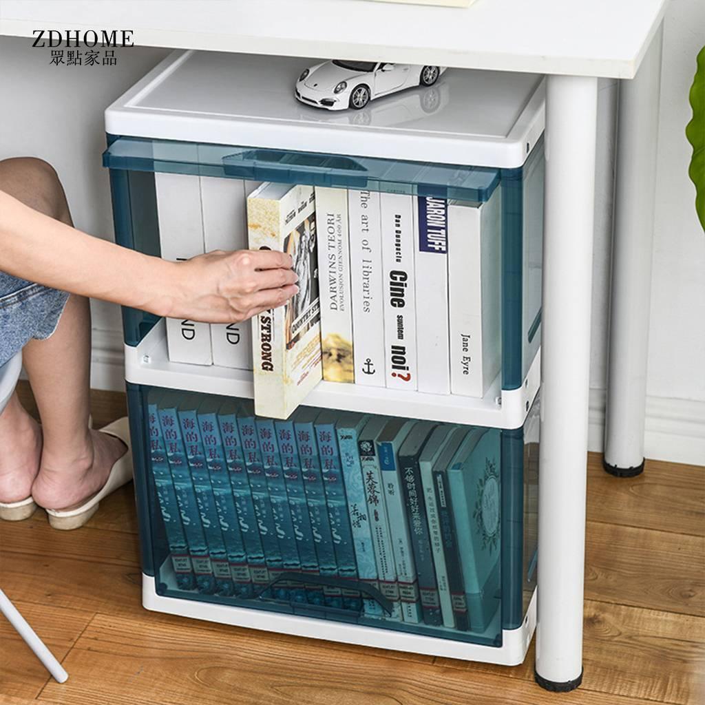 伸縮側開透明書箱子 居家收納 置物箱 儲物箱 整理箱 雜物收納 居家收納 玩具衣服整理盒帶蓋儲物箱有輪折疊收納箱