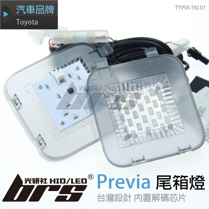 【brs光研社】TYPVI-TKL01 Previa LED 尾箱燈 尾廂燈 尾門燈 後箱燈 原廠接頭 豐田
