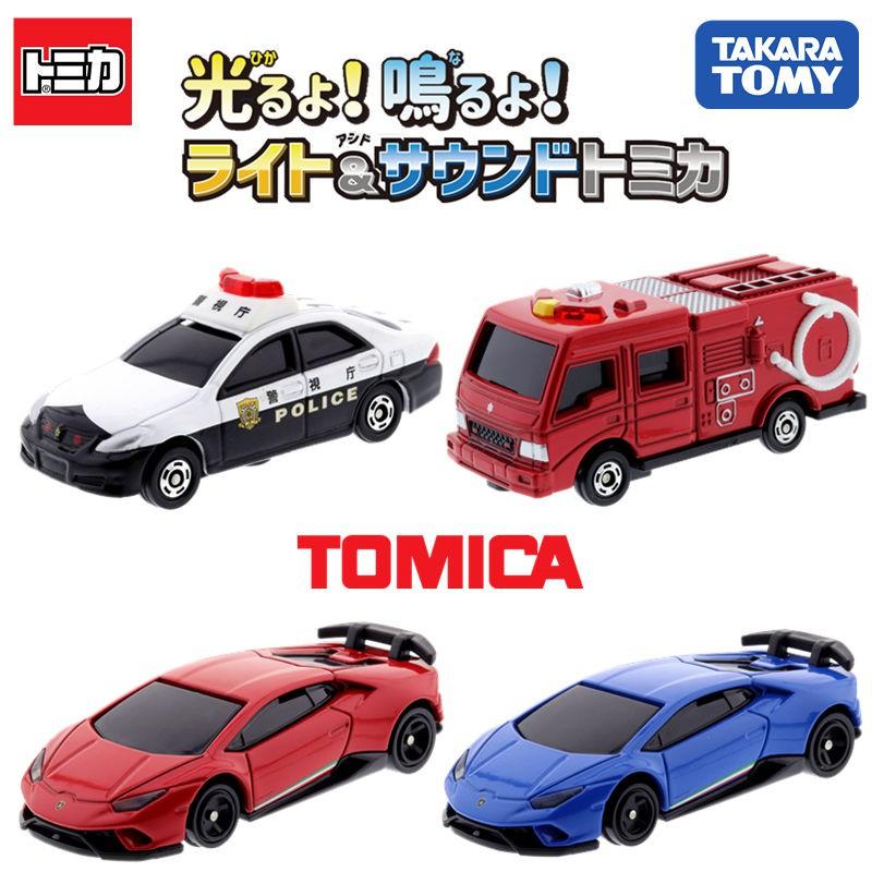 TOMY多美卡4D合金車模型男玩具聲效發光TOMICA蘭博基尼消防車警車