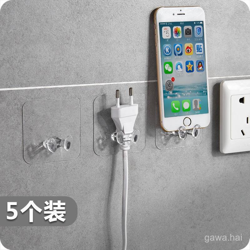 廚房掛插頭的掛鉤電源電線插頭收納掛鉤粘膠透明塑料粘鉤*&&&