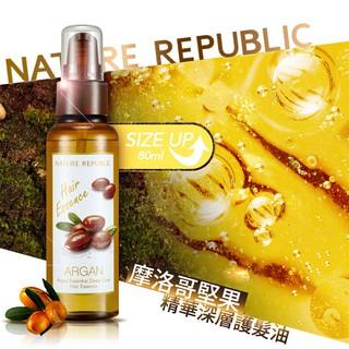 韓國Nature Republic 摩洛哥堅果精華深層護髮油 (80ml) 新北市