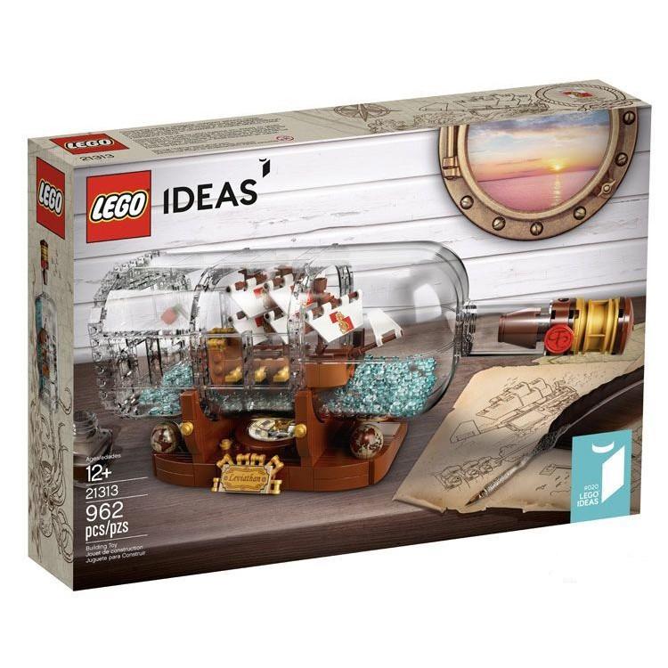 TOYBOX玩具盒子 樂高 LEGO 21313  92177 瓶中船