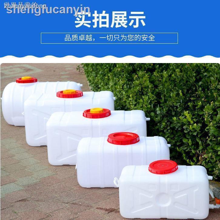 (大物件請下宅配)▲家用水桶加厚儲水桶帶蓋大水箱儲水桶食品級塑料桶大容量臥式水箱