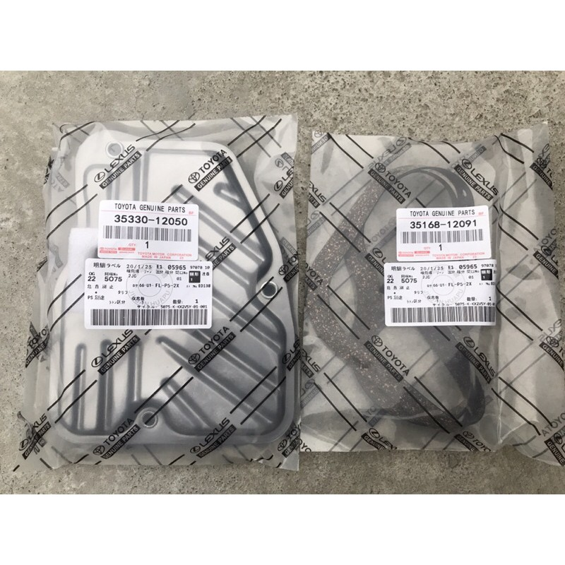 Toyota 豐田 Altis 2014-2018 日本件 CVT 變速箱濾網 油底殼墊片
