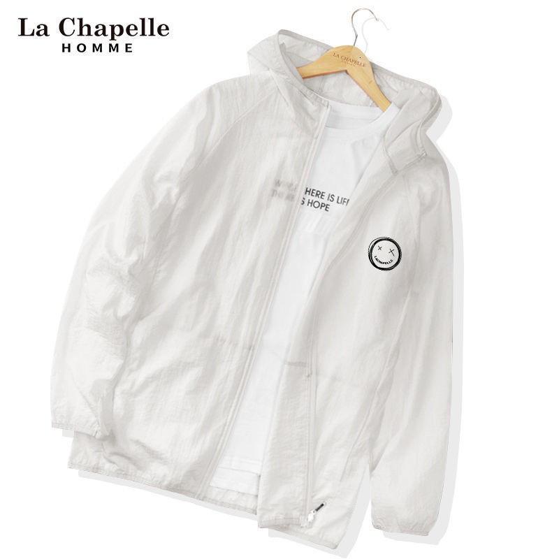 機能防護夾克 機能防護外套 拉夏貝爾homme防曬衣男夏季冰絲透氣輕薄大碼防曬服男士薄款外套
