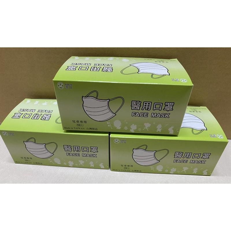 3 盒超取免運下標區  善竹兒童 MD+MIT雙鋼印 醫用口罩 多色 現貨 蝦皮代開發票 公司貨 台灣製 50入/盒