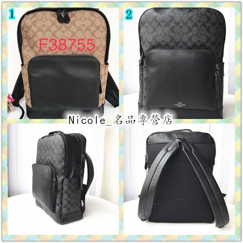 Nicole代購 COACH 38755 男生經典紋拼頭層牛皮後背包 雙肩後背包 附購證