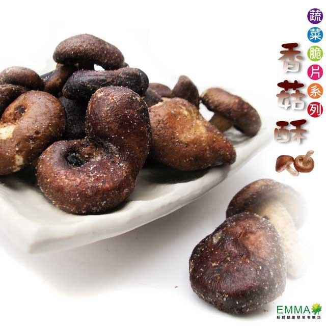 香菇酥 1公斤量販包 每日五蔬果健康零嘴新選擇!【易買健康】