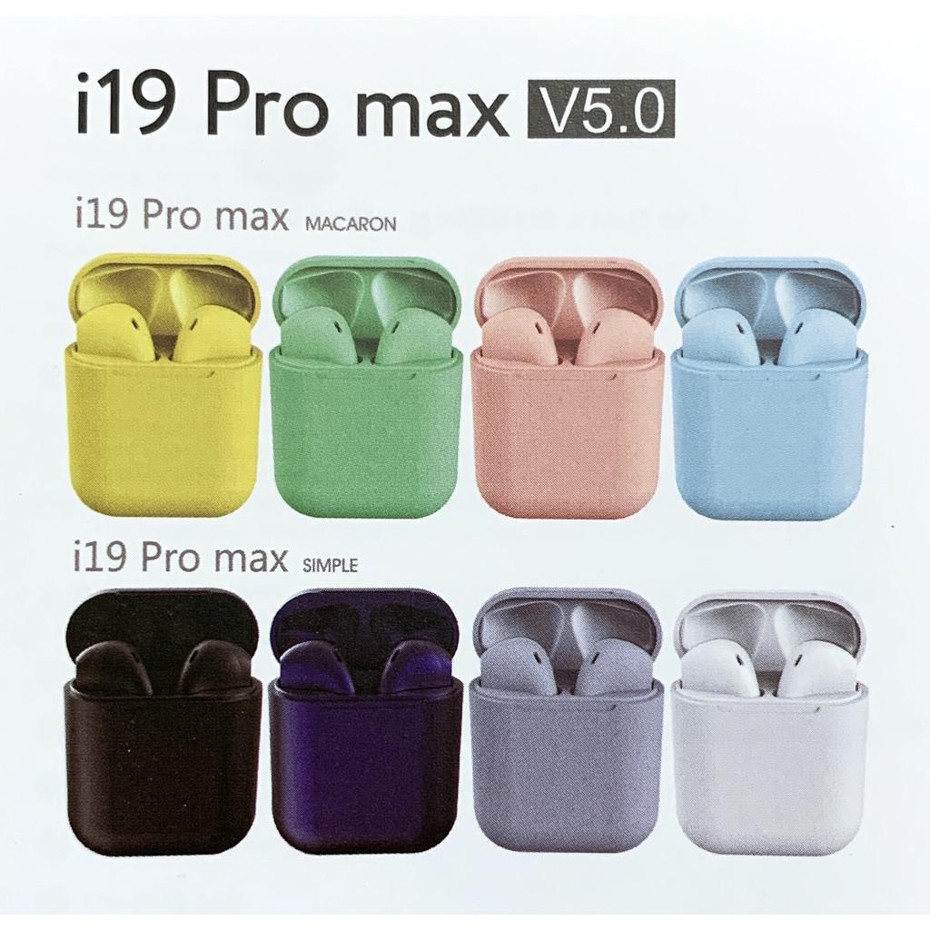 i19 Pro Max TWS 無線藍牙耳機