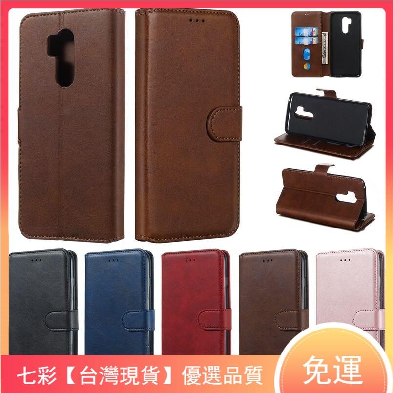 【現貨】翻蓋皮套手機殼用於LG G7 G8 Thinq
