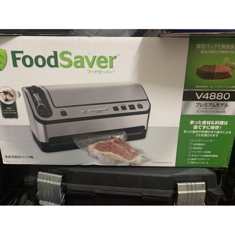 美國FoodSaver 家用真空包裝機 V4880