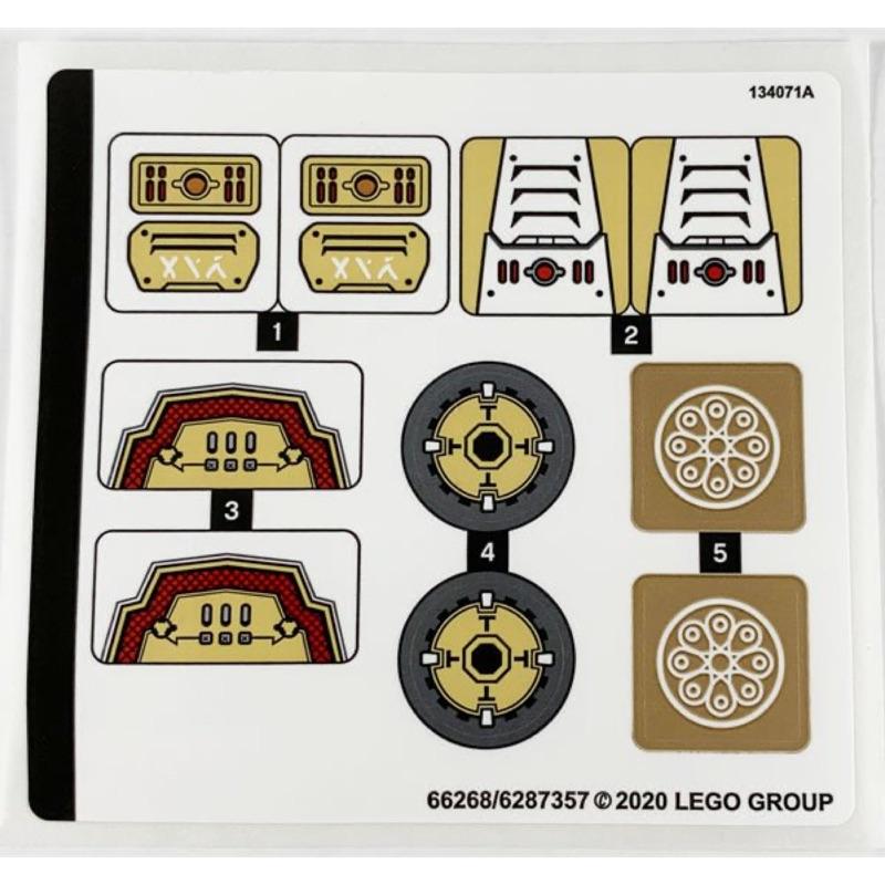樂高 LEGO 貼紙(66268 6287357 71702)