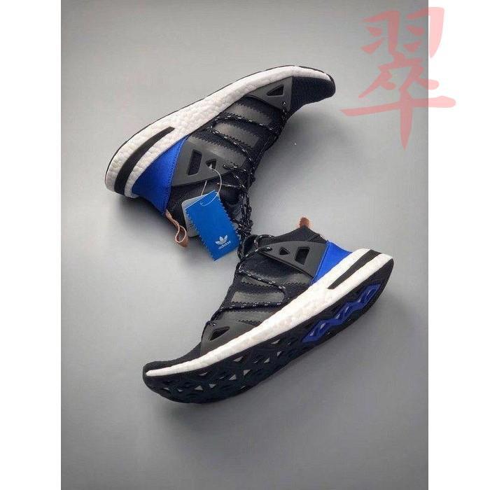 全新正品ADIDAS ORIGINALS ARKYN 黑藍 Boost底 芭蕾舞鞋 CQ2749