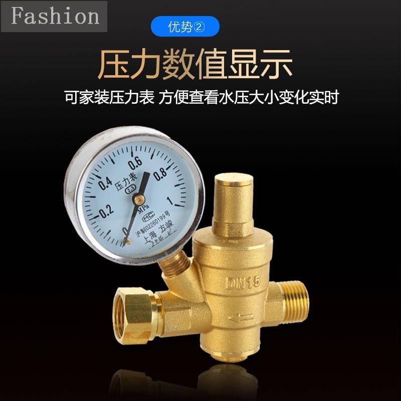 ✺✑4分加厚活接自來水管道減壓閥穩壓閥凈水器熱水器減壓閥配壓力表