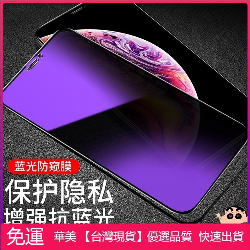 強化藍光防爆熒幕貼Sony索尼Xperia 10II 1II Z5 XA 5 10PLUS滿版鋼化玻璃膜 手機防窺保護貼
