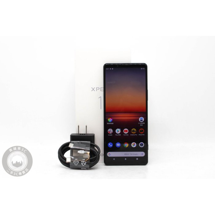 【高雄青蘋果3C】 SONY XPERIA 1 II XQ-AT52 256GB 黑 6.5吋 4K #55068