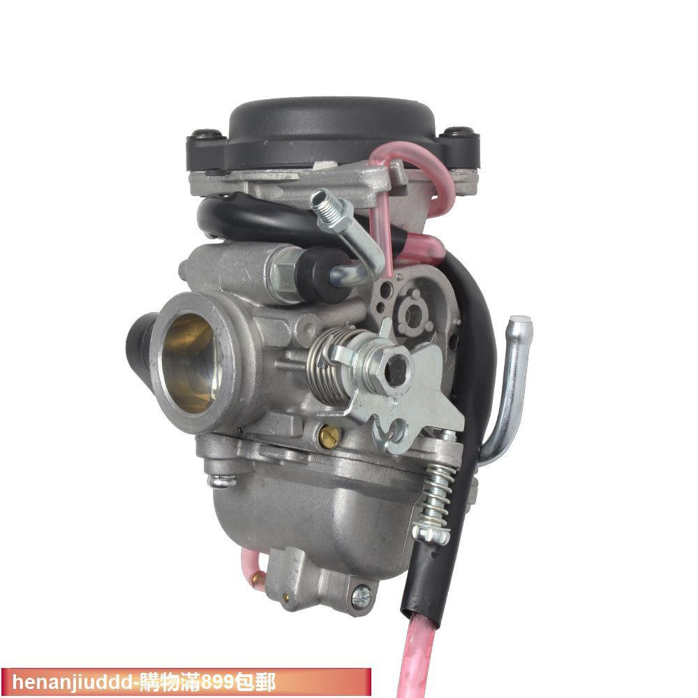 現貨YAMAHA FAZER150 FZ16  BYSON FZS 摩托車化油器YttK