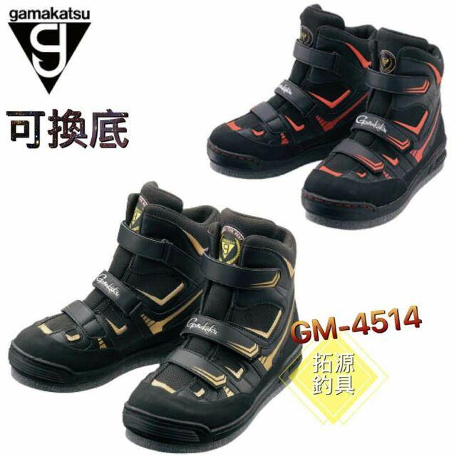 (姐姐釣具)可刷卡GAMAKATSU GM-4514防滑菜瓜布釘鞋(可換底)