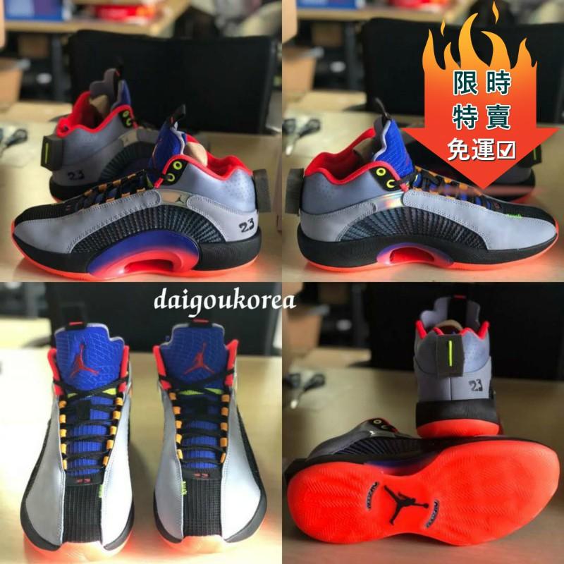 ⚠️限時特賣⚠️最新款 喬登35代 Air Jordan 35 AJ 35 喬丹35 籃球鞋