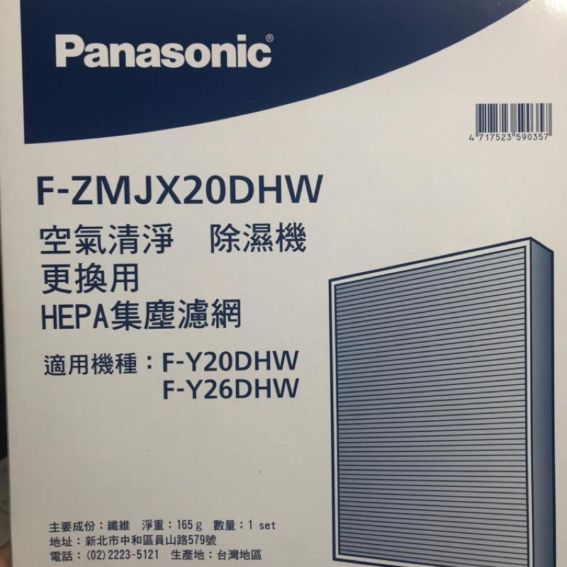 Panasonic 除濕機濾網 F-Y26FH F-Y20FH F-Y20EH F-Y26EH F-Y16FH 專用o