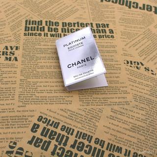 全新 正品 Chanel香奈兒PLATINUM白金男士淡香水原裝噴瓶試香小樣1.5ml 雲林縣
